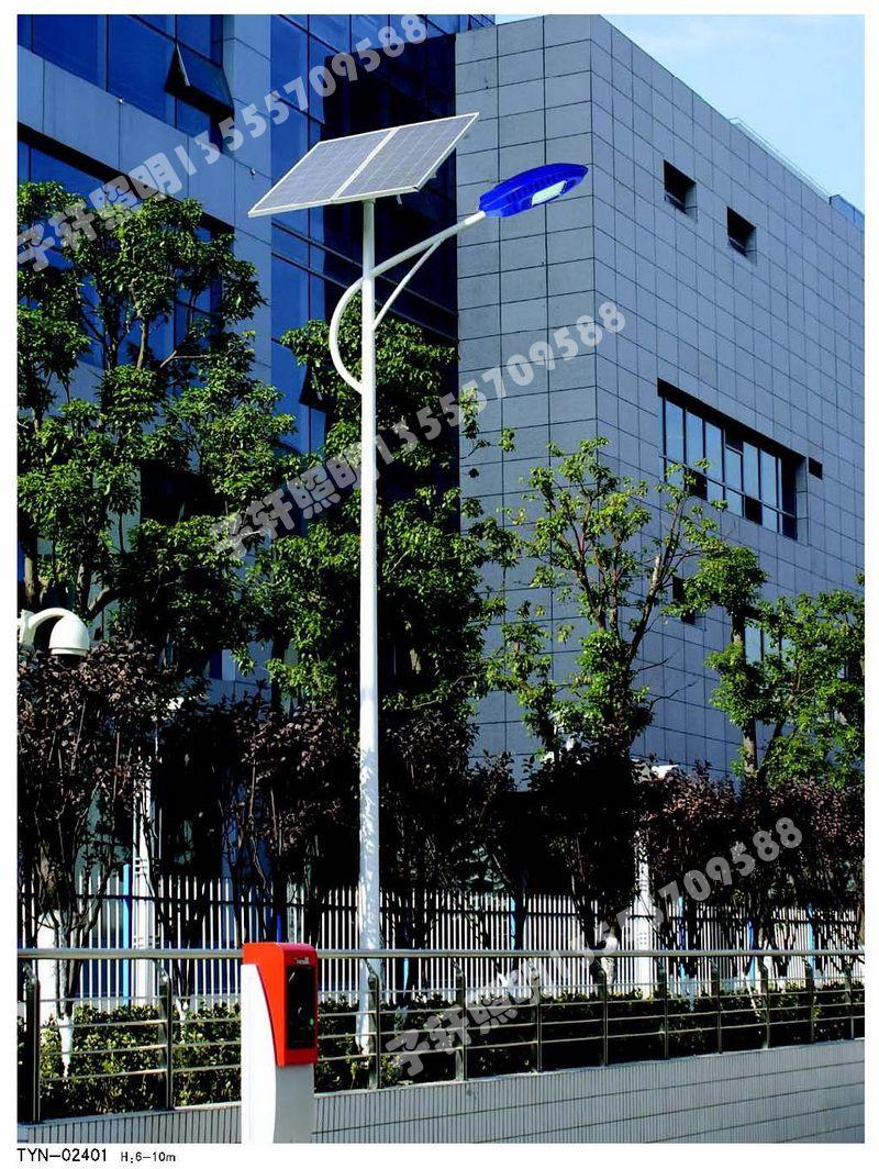 太阳能路灯024